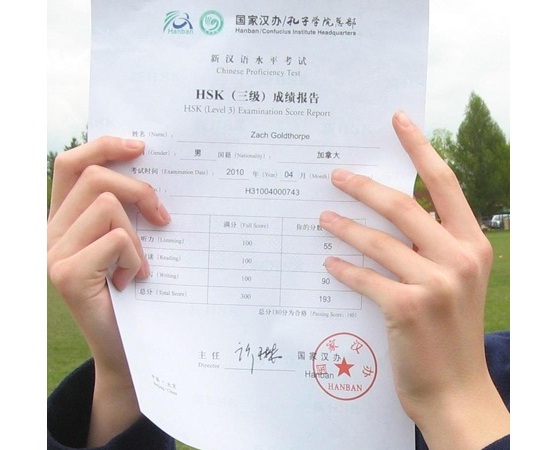 chung-chi-HSK3