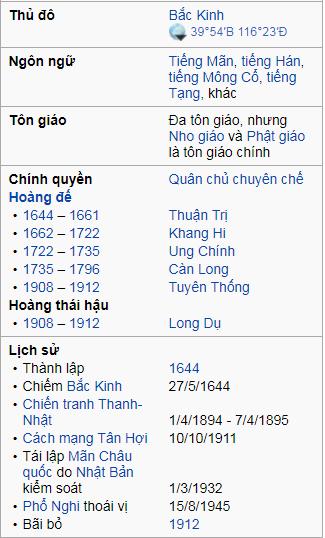 nha Thanh 1