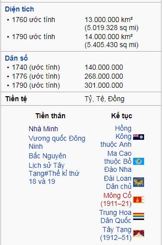 nha Thanh 2