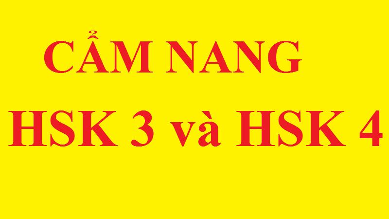cam nang HSK 3 va HSK 4