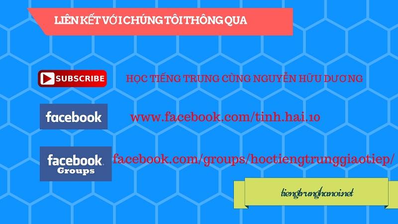 hoc tieng trung online