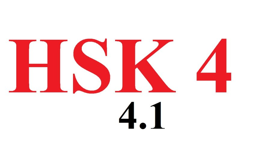 HSK 4
