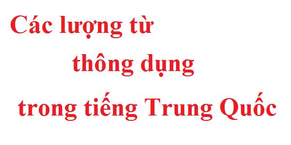 Các lượng từ thông dụng trong tiếng Trung Quốc