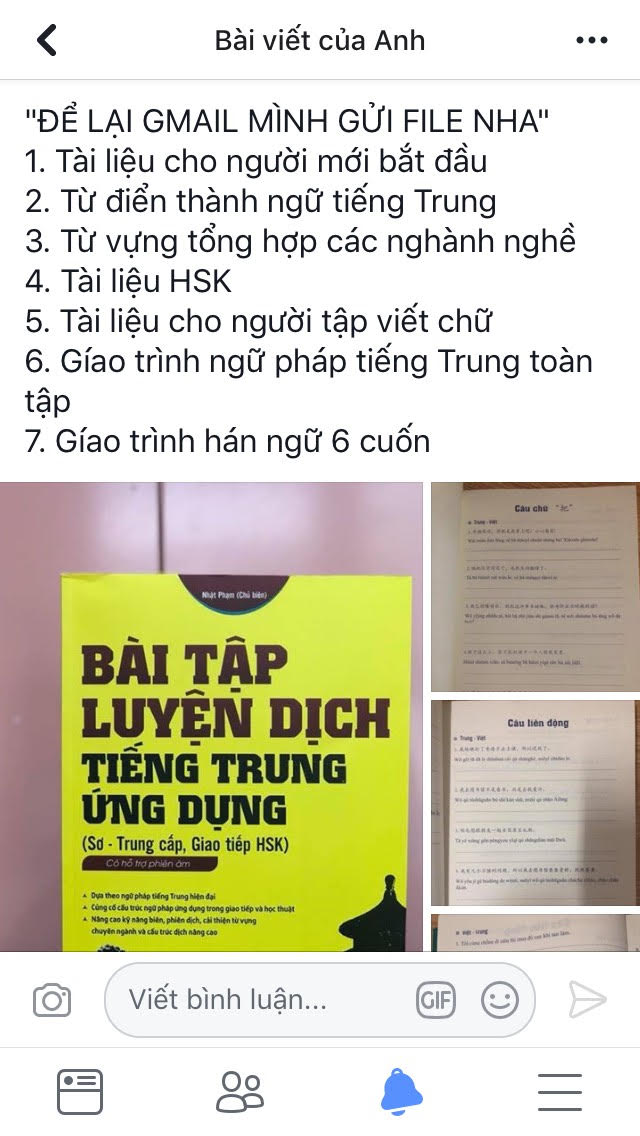anh de lai email