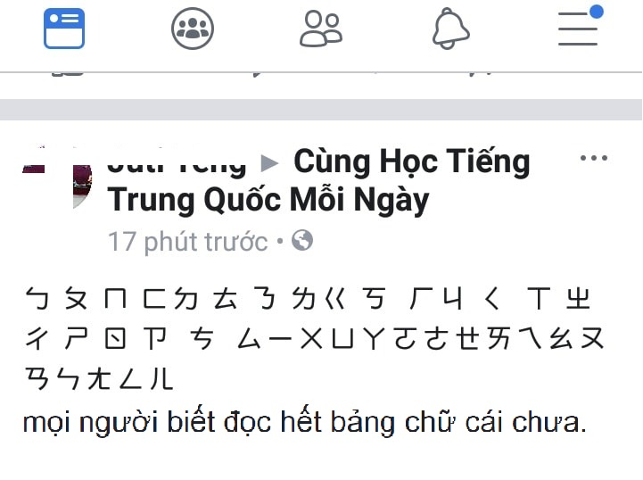 bang chu cai tieng Trung Quoc
