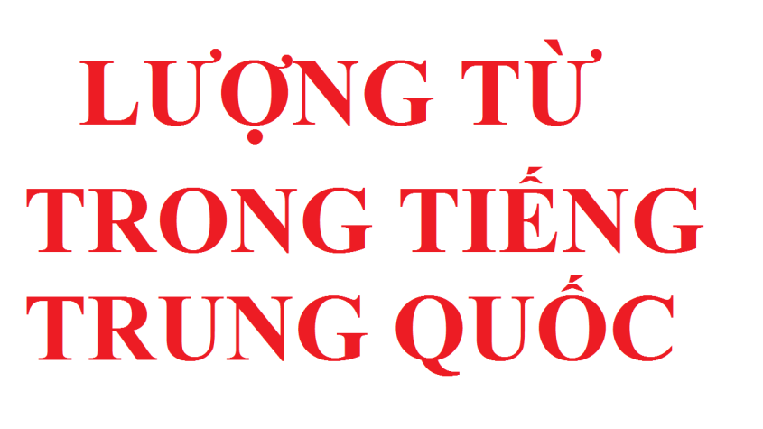 LUONG TU TRONG TIENG TRUNG QUOC