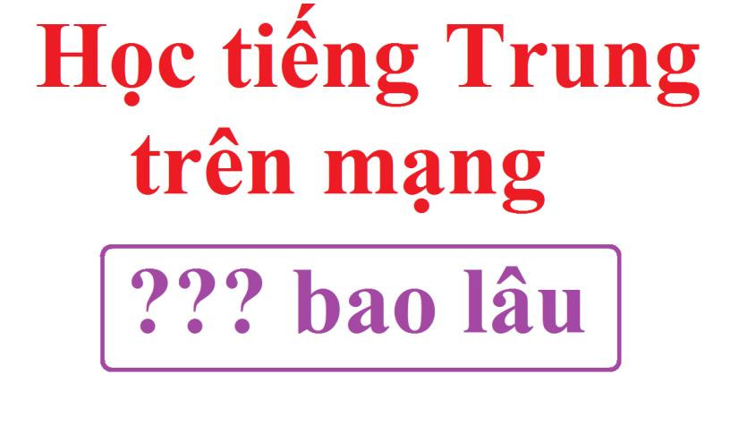 Học tiếng Trung trên mạng mat bao lau