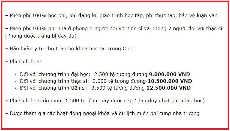 hoc bong chinh phu trung quoc