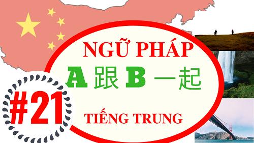 ngu phap tieng trung 21 A gen b yiqi - Copy