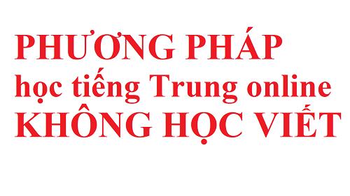 phương pháp học tiếng Trung online KHÔNG HỌC VIẾT
